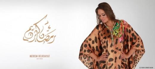 gandoura leopard